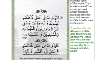How to Send Darood and Salam on Prophet - Islam Hashtag