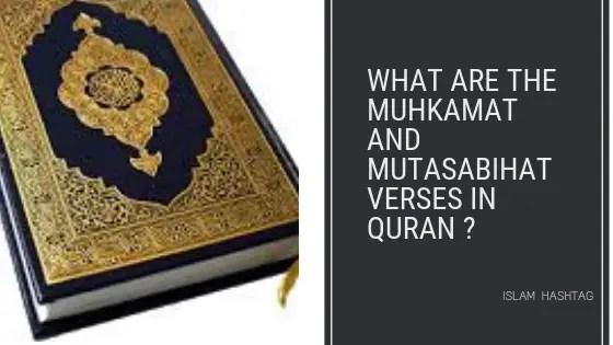 Muhkamat and Mutasabihat Verses of Quran