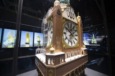 makkah clock tower museum