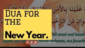 Dua for Sick Parents - Islam Hashtag