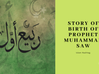 Story of Birth of Prophet Muhammad SAW