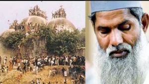 babri masjid demolisher now a muslim