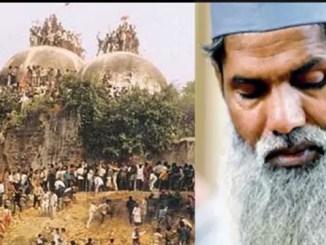 babri masjid demolisher now a muslim