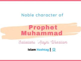 Noble character of Prophet Muhammad Sallallahu 'Alayhi Wasallam