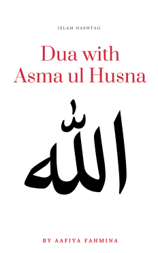 Asma ul Husna pdf