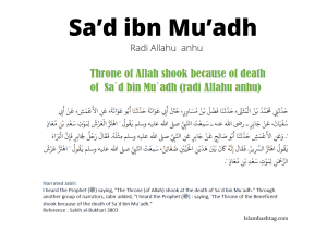 Sa'd ibn Mu'adh