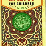 Salat for Children