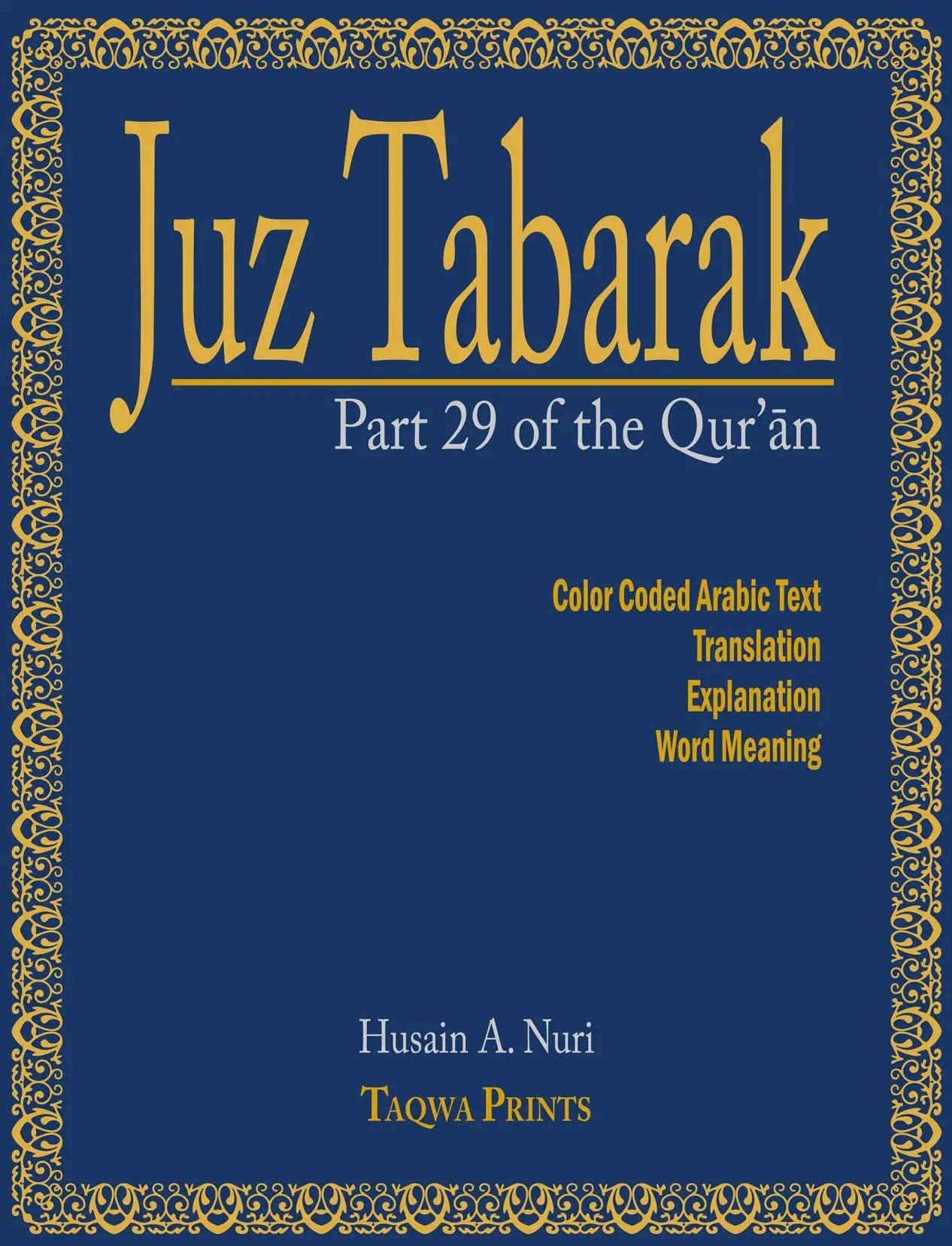 Juz Tabarak: Part 29 of the Qur'an - Islam Hashtag