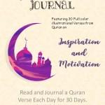 quran verse Journal