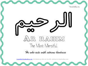 99 names of Allah coloring book