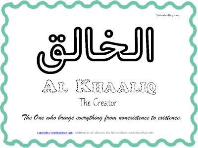 99 Names of Allah Coloring Book - Islam Hashtag