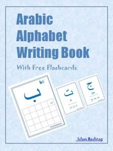 Arabic Writing book