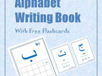 Arabic Writing book