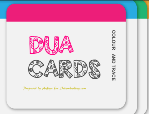 dua coloring book