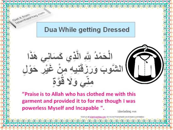 dua of dressing