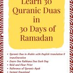 Learn 30 Dua in 30 days of Ramadan