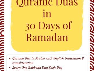 Learn 30 Dua in 30 days of Ramadan