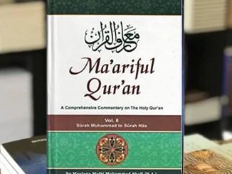 Ma'ariful Qur'an