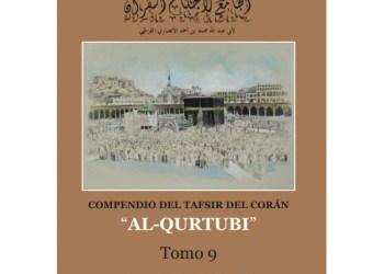 Portada del tomo 9 del compendio del tafsir del Corán de Qurtubi