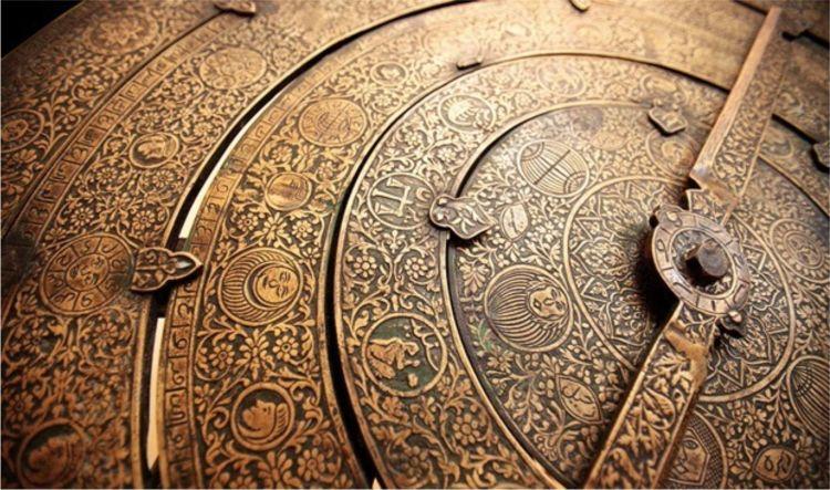 La meta del pensamiento filosófico en el Islam
