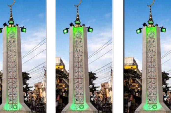 রাজধানী ঢাকার মোহাম্মদপুরে নির্মাণ করা হলো আল্লাহর ৯৯ নামের স্তম্ভ! - Bangla Islami site   বাংলা ইসলামী সাইট