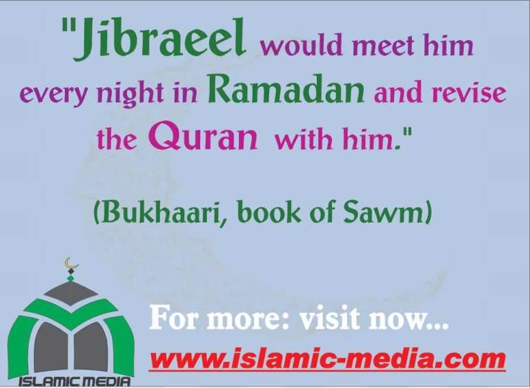 Jibraeel-Ramadan-Quran