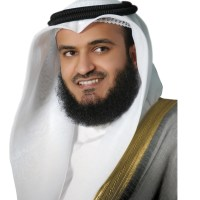 Download Quran Recitation By Sheikh Mishary bin Rashid Alafasy