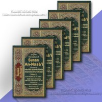 English Translation of Sunan An-Nasa'i ( HADITH BOOK )
