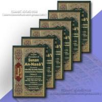 English Translation of Sunan An-Nasa'i ( HADITH BOOK )