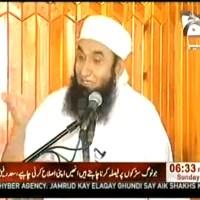 Fazail e Ramzan Bayan by Hazrat Maulana Tariq Jameel Sahab