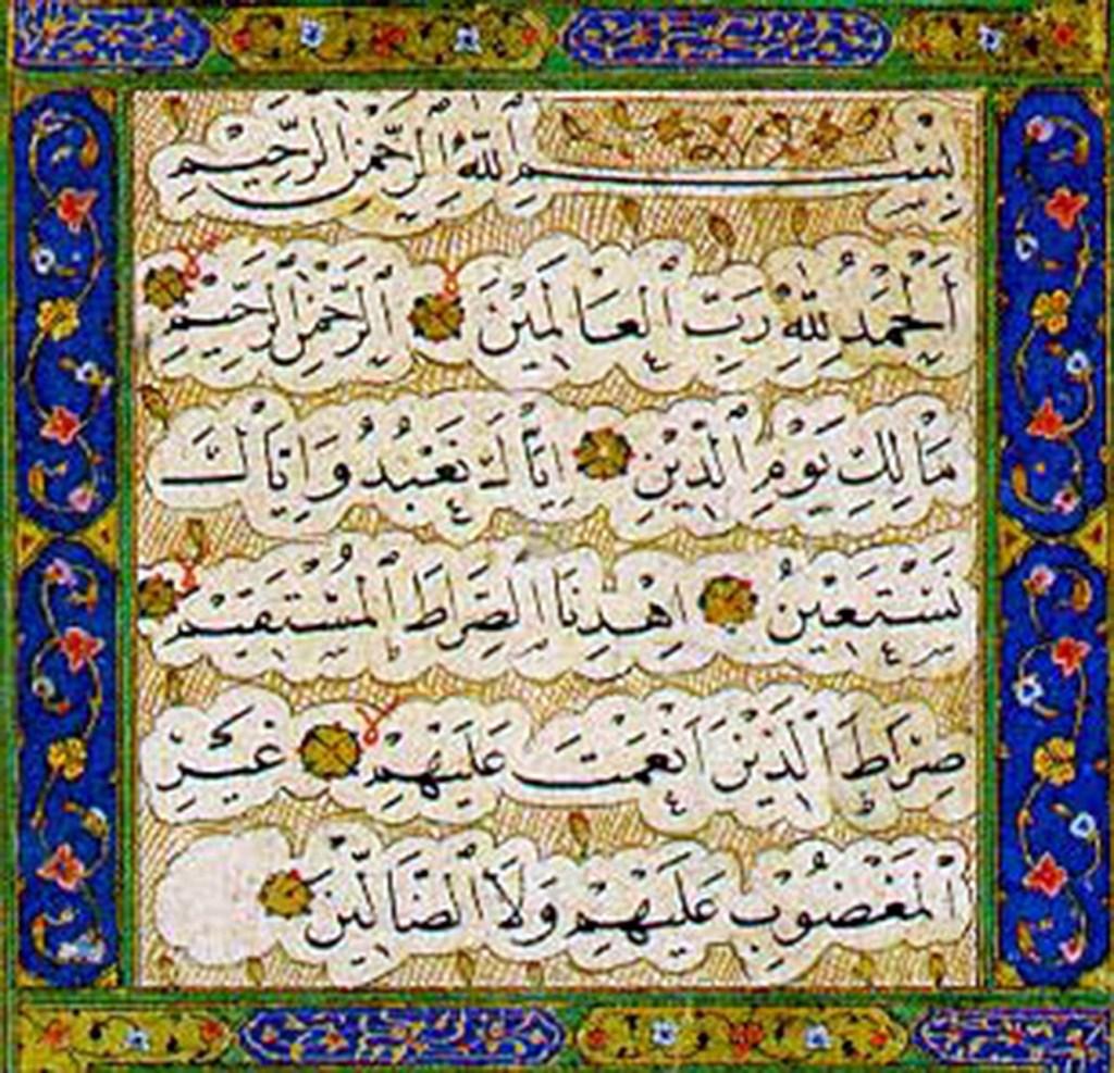 Falling in Love: Permis în Islam? - Musulman Ghid de căsătorie