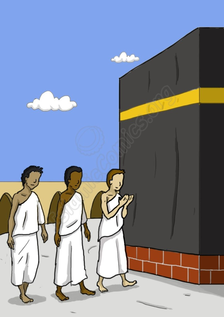 The Islamic Hijri Calendar - Boys doing Tawaf around the Ka'ba