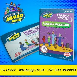 Ahmad Family Ramadan Comic & Activity Book (Islamic Comics)