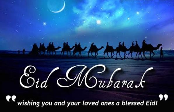 25 eid mubarak greetings message and images hd eid mubarak greetings message m4hsunfo