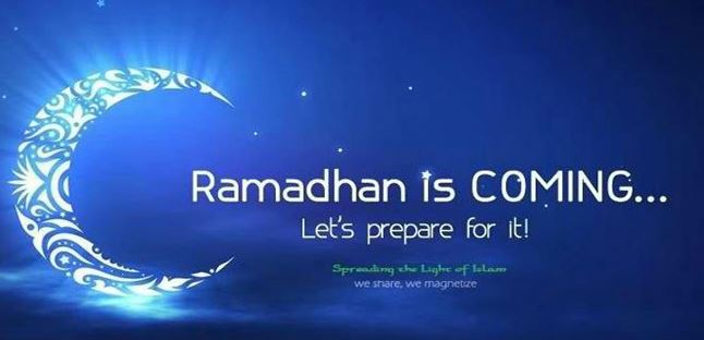 Baby Coming Soon Quotes Quotations Sayings 2019: [30+ BEST] Ramadan Is Coming Soon Quotes, Wishes, Images 2019