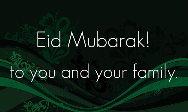 20 happy eid mubarak wishes for colleagues with images eid mubarak to you and your family m4hsunfo