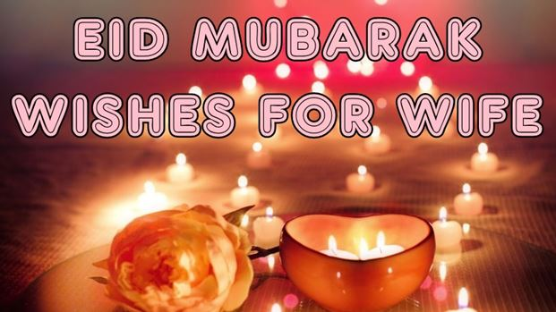 23 eid mubarak quotes for wife with images eid mubarak quotes for wife from husband m4hsunfo