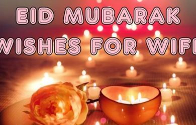 Eid mubarak messages for wife 23 eid mubarak quotes for wife with images m4hsunfo