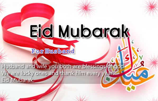 Most Inspiring Husband Eid Al-Fitr Greeting - Eid-ul-Fitr-Quotes-Wishes-and-Greetings-for-Husband-Life-Partner  2018_622775 .jpg?fit\u003d597%2C382