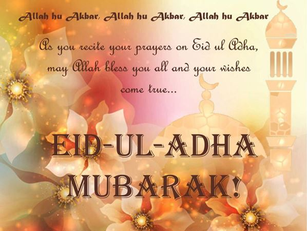 Eid Ul Adha Mubarak Pictures Images Wallpapers Eid Al Adha 2018
