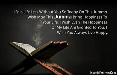 Quotes 25 jumma mubarak quotes in english wishes and greetings m4hsunfo