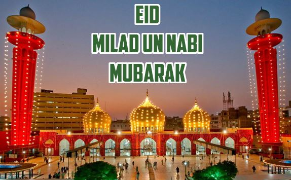 BEST] Eid Milad Wishes in English, Hindi and Urdu 2019