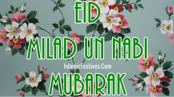New Eid Milad un Nabi Greetings