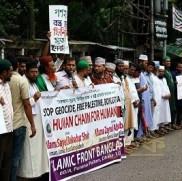 ISlamic-Front-Bangladesh1