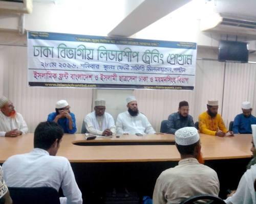 islamic front,chattra sena