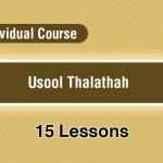 Usool Thalathah – Individual