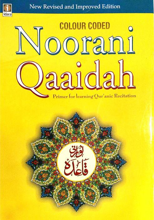 Noorani Qaaidah - Learn Tajweed - Islamic Books