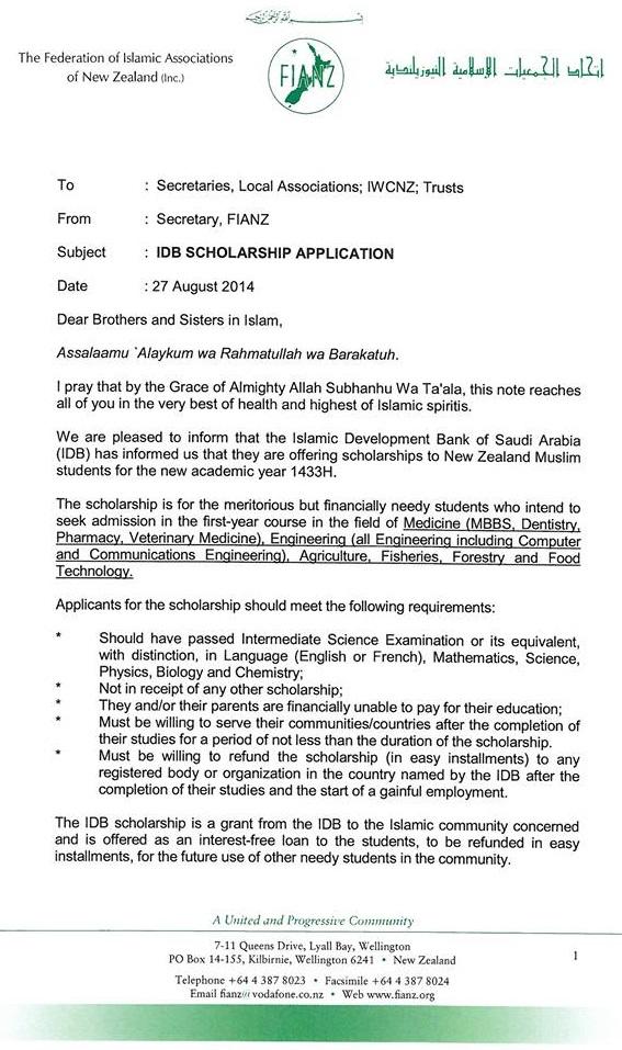 fianz scholarship 2014 page 1