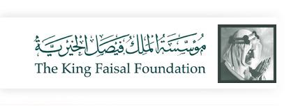 king faisal foundation