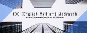 IDC English Medium Madrasha